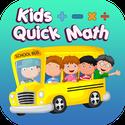 لعبة اطفال سريعة الرياضيات