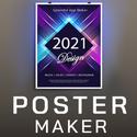 صانع ملصقات مجاني باللغة العربية Poster Maker 2020