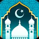 تذكير صلاة المسلمين - صلاة الأذان القرآن القبلة