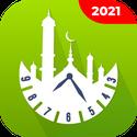 تقويم رمضان 2020: مواقيت الصلاة وقبلة القبلة عربي