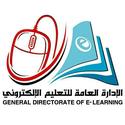 المناهج الدراسية اليمنية للتعليم الثانوي