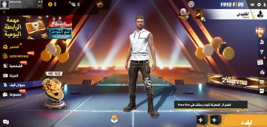 Garena Free Fire New Beginning 1 59 5 Download For Android Free