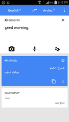 تحميل Google Translate 6 5 0 Rc04 292618770 للأندرويد مجانا