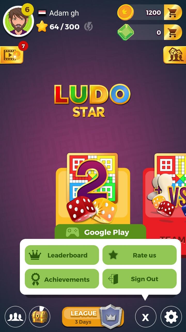 تحميل لعبة لودو ستار الجديدة برابط مباشر