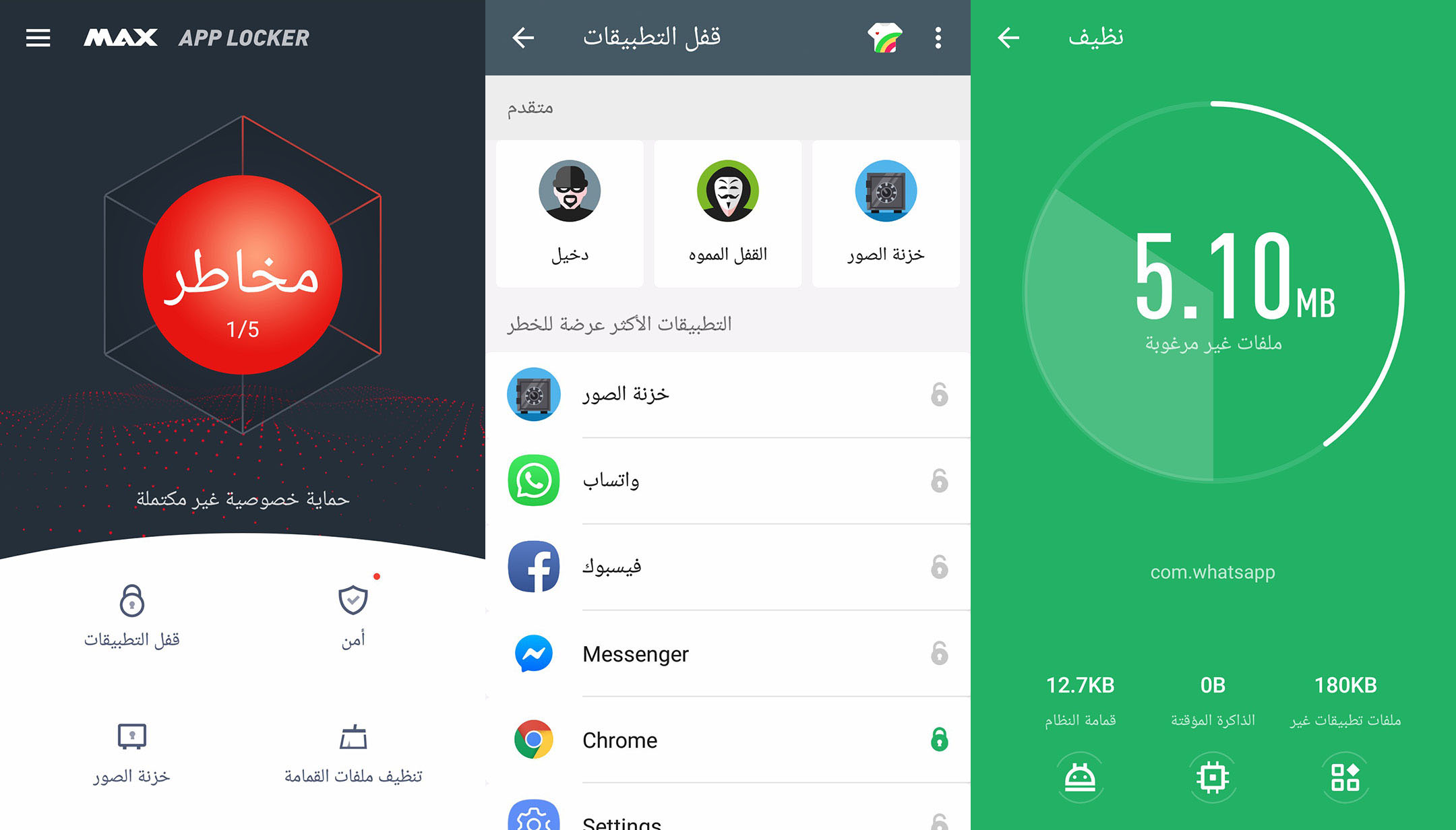 Download Max Applock App Locker Security Center Latest Version For Android Free