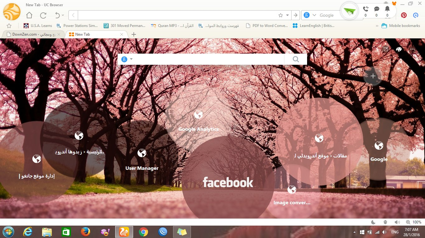 Download UC Browser for PC latest version for Windows free